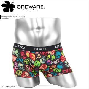 ボクサーパンツ メンズ サードウェア スカル smoking colorful skull 3RDWARE|crazyferret