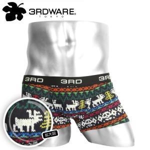 サードウェア ボクサーパンツ メンズ Nordic Mix 3RDWARE|crazyferret