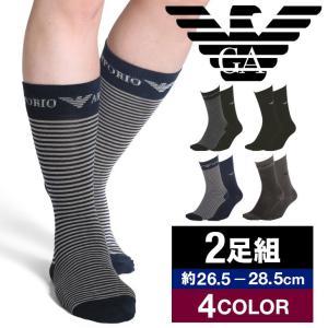 シンプルな黒とボーダーの靴下が2枚組セットでお得なEMPORIO ARMANI(エンポリオ アルマー...