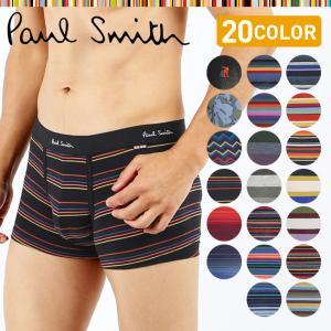 ポールスミス ボクサーパンツ メンズ ブランド M/L/XL/XXL 大きいサイズ Paul Smi...