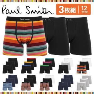 ポールスミス ボクサーパンツ 3枚組 メンズ ロング丈 セット ブランド 正規品 LONG LEG ...