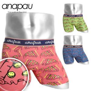 anapau ボクサーパンツ メンズ スマイルピザ 綿 かわいい アナパウ