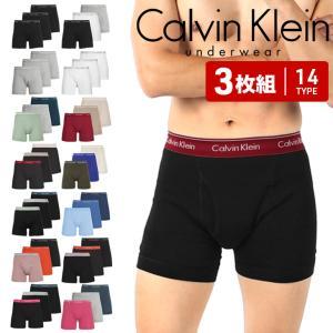 カルバンクライン Calvin Klein ロング ボクサーパンツ 3枚セット ボクサーパンツ メン...