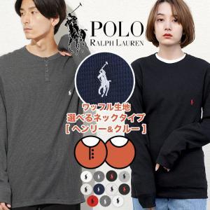 ラルフローレン ポロラルフローレン ロンT Tシャツ カットソー メンズ 長袖 ロング POLO R...