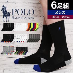 商品番号:821008pk2  ブランドロゴとカラー展開が魅力のPOLO RALPH LAUREN(...
