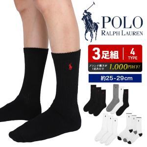 商品番号:821032pk  ブランドロゴがさり気なくデザインされたPOLO RALPH LAURE...