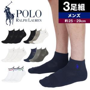 ポロラルフローレン ショートソックス 靴下 メンズ 3足組セットTECH ATHLETIC|crazyferret