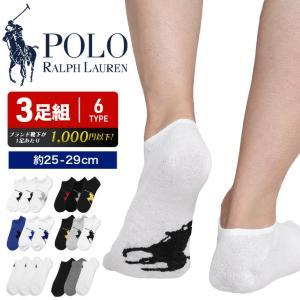 ポロラルフローレン くるぶしソックス 靴下 メンズ 3足組セットBIG POLO PLAYER|crazyferret
