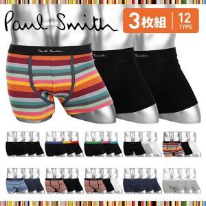 ポールスミス ボクサーパンツ 3枚組 メンズ セット M/L/XL/XXL 大きいサイズ ブランド ...
