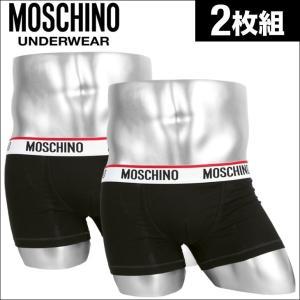 モスキーノ MOSCHINO ボクサーパンツ メンズ 2枚組セット Moschino Logo|crazyferret