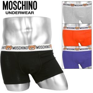モスキーノ MOSCHINO ボクサーパンツ メンズ Teddy Log|crazyferret