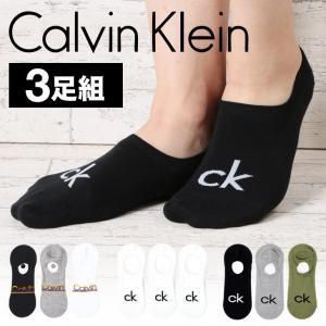 カルバンクライン 3足セット 靴下 メンズ Calvin Klein カバーソックス crazyferret