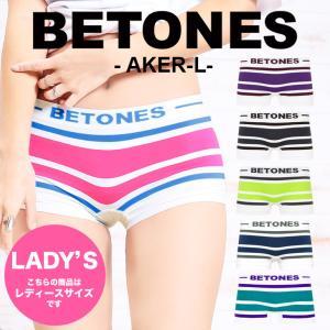 ボクサーパンツ フリーサイズ レディース ビトーンズ BETONES AKER-L|crazyferret