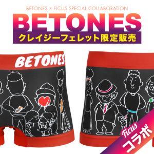 ボクサーパンツ メンズ ビトーンズ BETONES x FICUS フリーサイズ 下着 BOYS|crazyferret