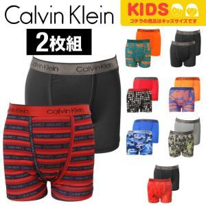Calvin Klein ボクサーパンツキッズ ボーイズ ジュニア 2枚セット BOYS PERFORMANCE カルバンクライン|crazyferret