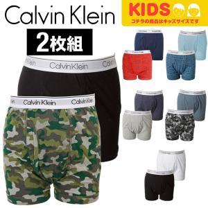 カルバンクライン ボクサーパンツ ボーイズ 2枚組セット Calvin Klein crazyferret