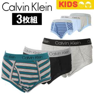 カルバンクライン ブリーフ ボーイズ 3枚組セット Calvin Klein|crazyferret