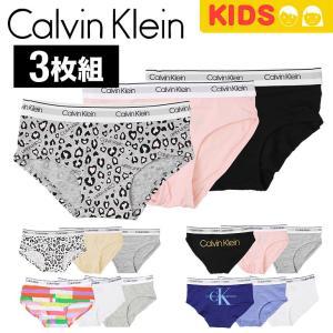 カルバンクライン ショーツ ガールズ 3枚組セット Calvin Klein CK|crazyferret
