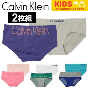 カルバンクライン ショーツ ガールズ 2枚組セット Calvin Klein crazyferret