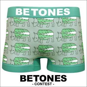 ビトーンズ BETONES ボクサーパンツ メンズ コンテスト|crazyferret
