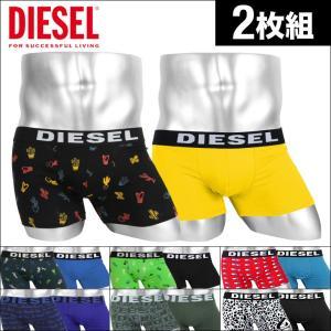 ディーゼル DIESEL ボクサーパンツ メンズ下着 柄x無地 2枚組セット...