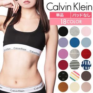 カルバンクライン スポーツブラ レディース下着 modern cotton Calvin Klein|crazyferret