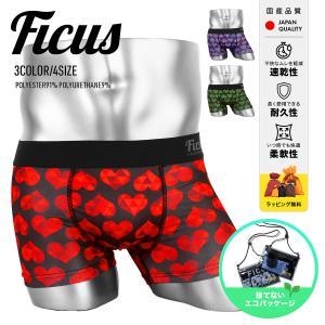ボクサーパンツ メンズ フィークス FICUS Heart Scale pattern|crazyferret