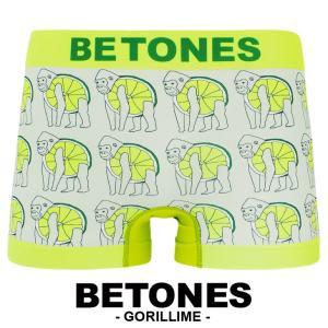 ビトーンズ ボクサーパンツ メンズ フリーサイズ GORILLIME ゴリライム BETONES|crazyferret