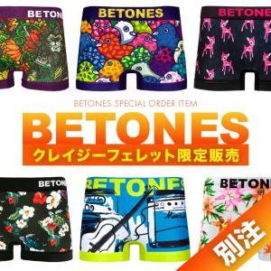 ビトーンズ ボクサーパンツ フリーサイズ メンズ BETONES GRACEFUL ギフトに◎|crazyferret