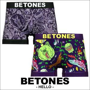 ビトーンズ BETONES ボクサーパンツ メンズ HELLO|crazyferret