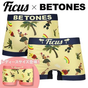 ビトーンズ ボクサーパンツ メンズ フリーサイズ BETONES × FICUS HULA フラガール|crazyferret
