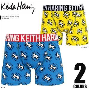 キースヘリング ボクサーパンツ メンズ Baby Mono Keith Haring|crazyferret