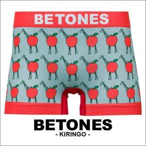 ビトーンズ BETONES ボクサーパンツ メンズ KIRINGO|crazyferret
