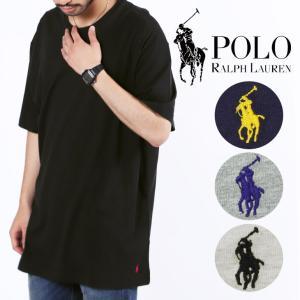 商品コード:l161  軽くて優しい肌触り。ポニーのアイコニックロゴがお洒落なPOLO RALPH ...