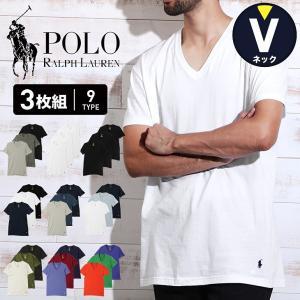 ラルフローレン Tシャツ 3枚セット 半袖 Vネック メンズ POLO ポロ|crazyferret
