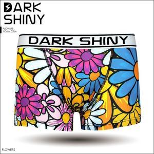 ダークシャイニー ボクサーパンツ メンズ DARK SHINY フラワー|crazyferret