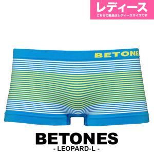 ボクサーパンツ フリーサイズ レディース ビトーンズ BETONES ボクサーショーツ neon3|crazyferret