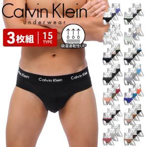 カルバンクライン Calvin Klein ブリーフ 3枚セット メンズ  HIP BRIEF 3P|crazyferret