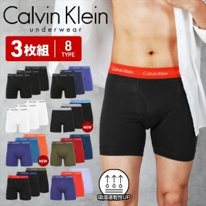 カルバンクライン ロングボクサーパンツ メンズ 3枚組セット Calvin Klein|crazyferret