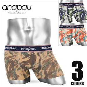 アナパウ anapau ボクサーパンツ メンズ ポルトガル軍 迷彩|crazyferret