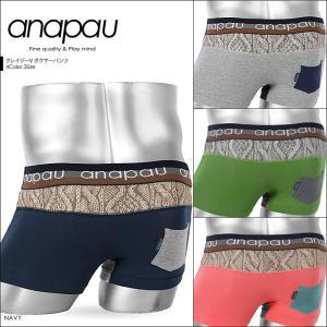 ボクサーパンツ メンズ ブランド ボクサーパンツ メンズ クレイジーV anapau アナパウ|crazyferret