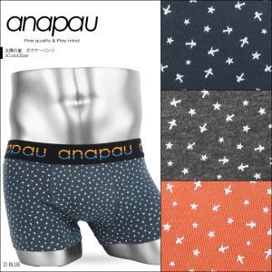 ボクサーパンツ メンズ ブランド 太陽の星 おもしろパンツ ブランド anapau アナパウ crazyferret