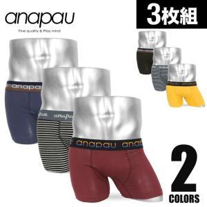 ボクサーパンツ メンズ ブランド 無地 ボーダー 3枚セット まとめ買い アナパウ anapau|crazyferret