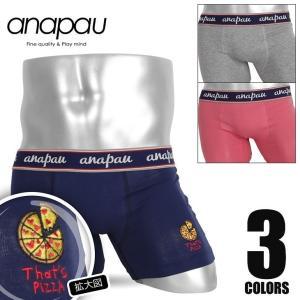 ボクサーパンツ メンズ ブランド That's PIZZA コラボ アナパウ anapau|crazyferret