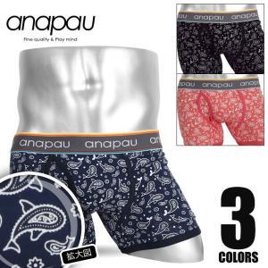 ボクサーパンツ メンズ ブランド 前開き クジラペイズリー アナパウ anapau|crazyferret
