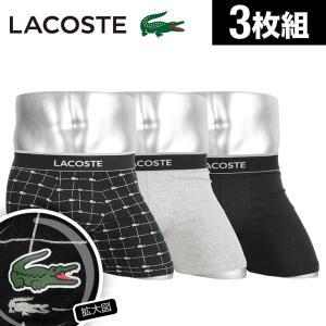 LACOSTE ロングボクサーパンツ 3枚セット メンズ ワニ格子 ラコステ