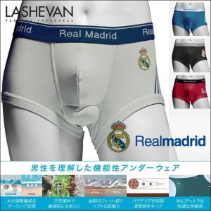 ボクサーパンツ メンズ ラシュバン LASHEVAN Real Madrid|crazyferret