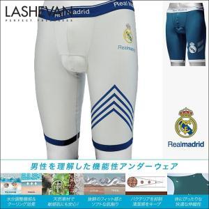 ラシュバン LASHEVAN ×Real Madrid メンズ ロング ボクサーパンツ|crazyferret