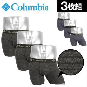 コロンビア ロングボクサーパンツ 3枚セット メンズ Columbia|crazyferret