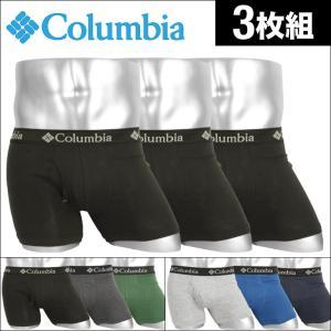 コロンビア ボクサーパンツ 3枚セット メンズ Columbia|crazyferret